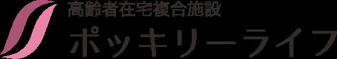 テーマ- OSAKA|ポッキリー|格安ホームページ制作パック